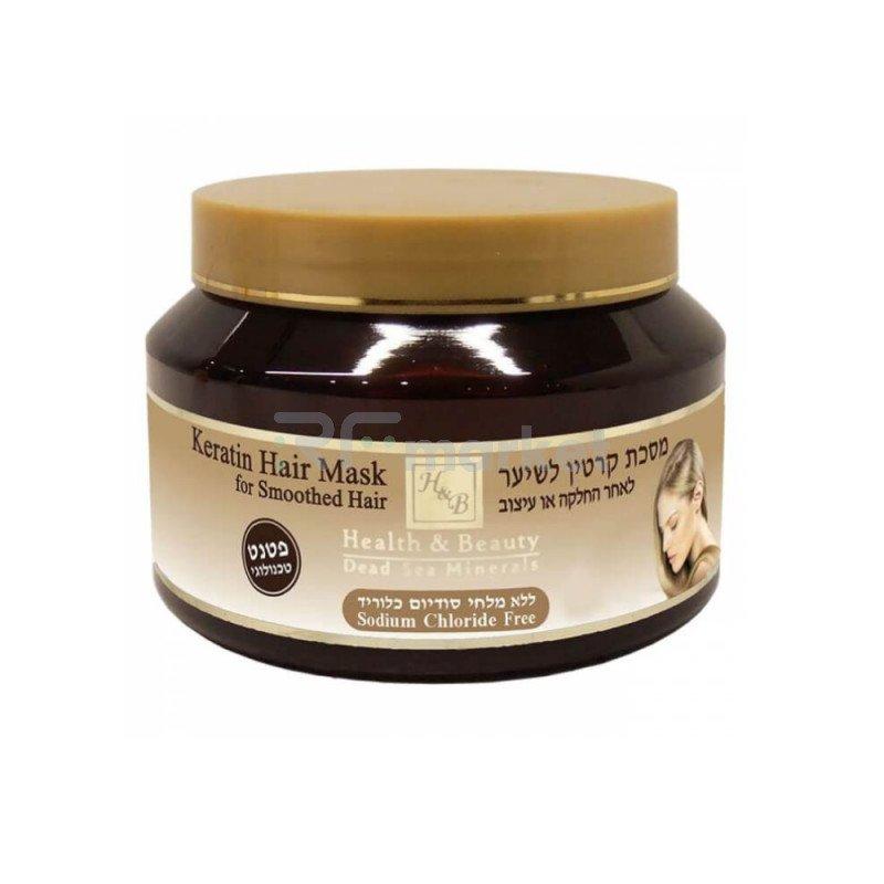Кератиновая маска для волос 500 мл.Health & Beauty LTD