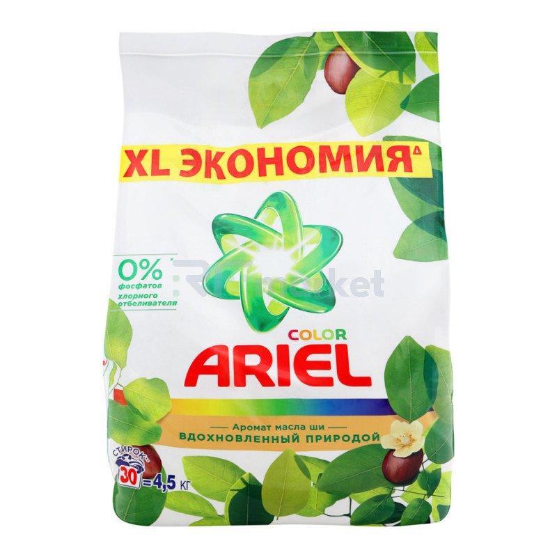 Стиральный порошок Ariel Аромат масла ши 4.5 кг