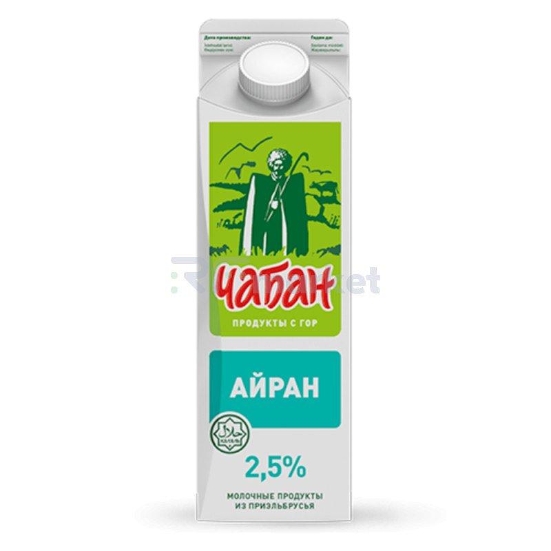"""Айран """"Чабан"""" 2,5%, 0,9 л"""