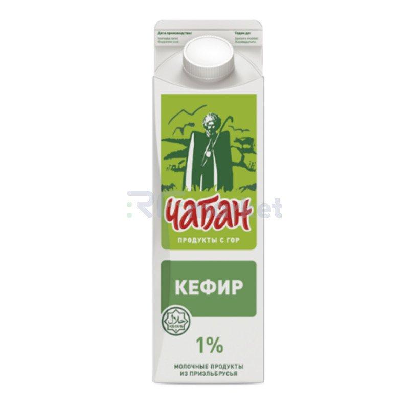 """Кефир """"Чабан"""" 1%, 0,9 л"""