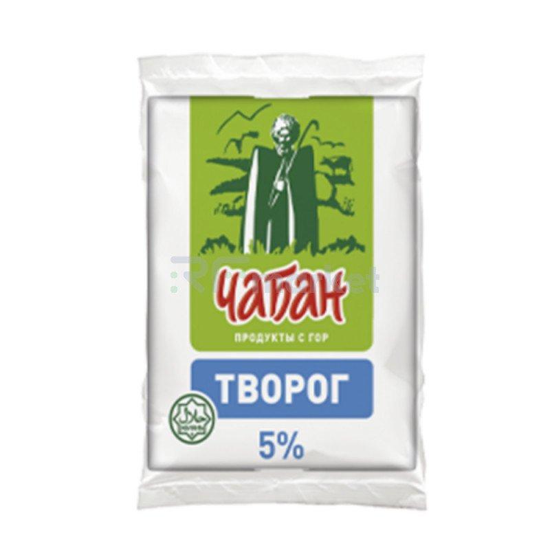 "Творог ""Чабан"" 5%, 180 г"