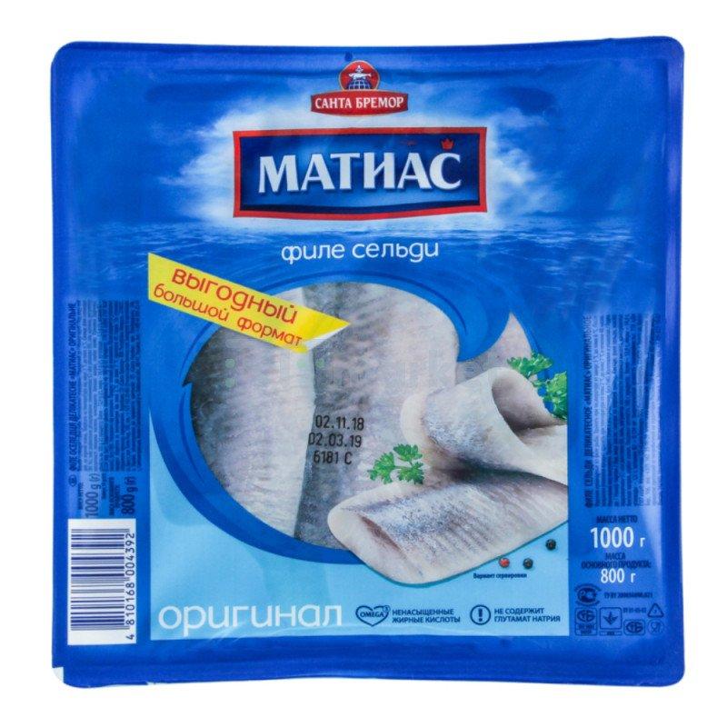 "Филе сельди деликатесное ""Матиас"" оригинал, 1000 гр."