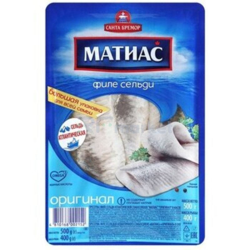 "Филе сельди деликатесное ""Матиас"" оригинал, 500 гр."