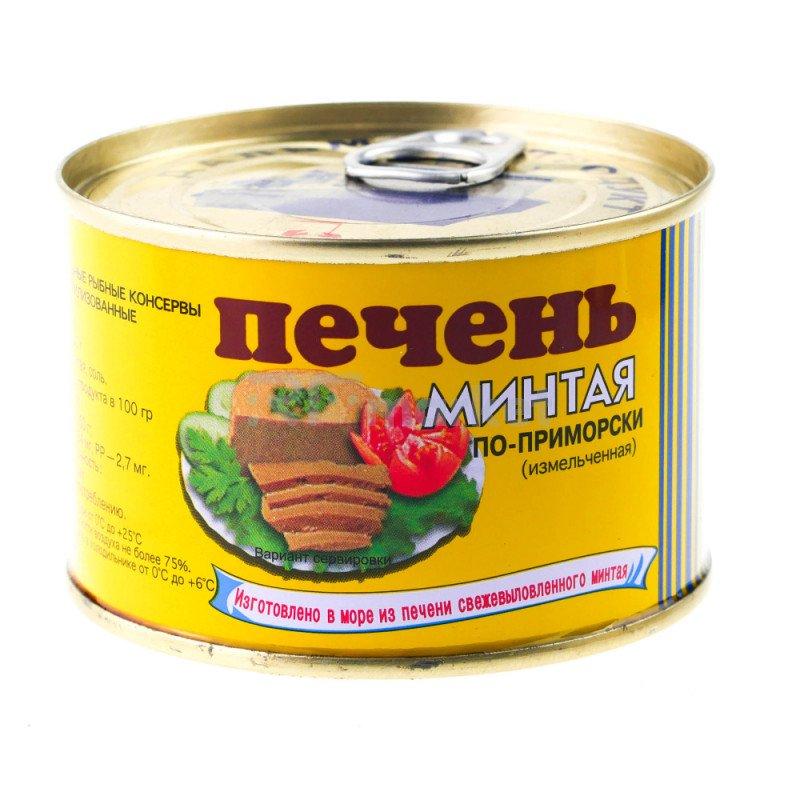 """Печень минтая """"По-приморски"""", 240 гр."""