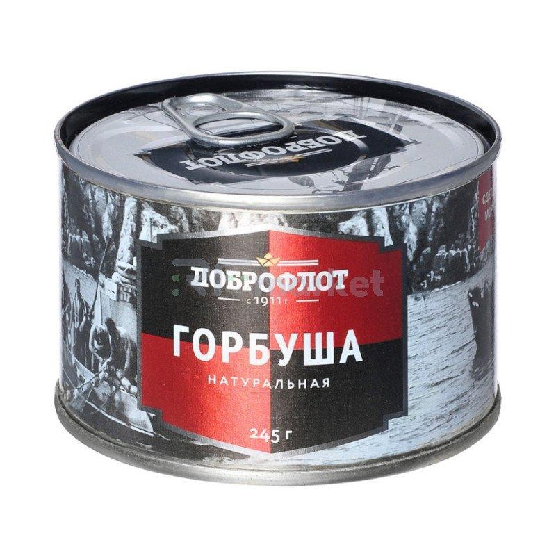 "Горбуша натуральная ""Доброфлот"", 240 гр."
