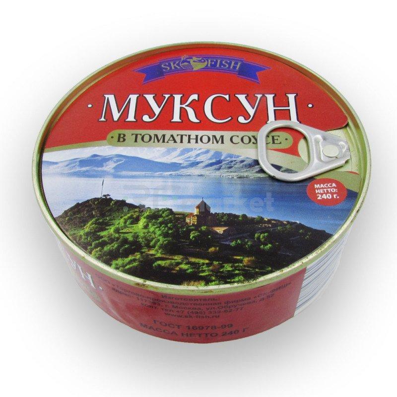 Муксун в томатном соусе , 240 гр.