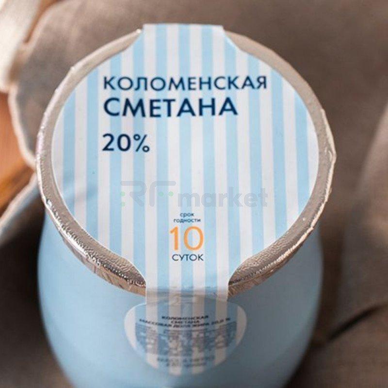 """Сметана """"Коломенская"""" 20 %, 450 гр. (крынка)"""