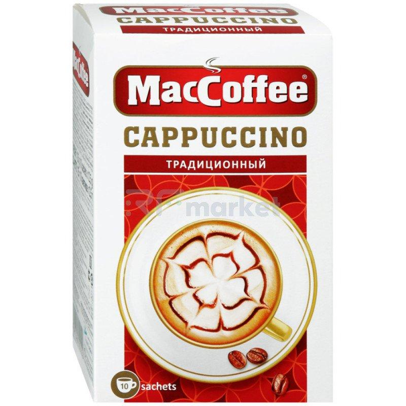 Напиток MacCofee Cappuccino Традиционный кофейный, порционный, растворимый 3 в 1