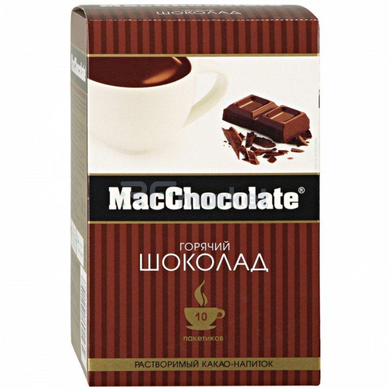 """Напиток """"MacChocolate"""" Горячий шоколад, порционный, растворимый, 10 пакетиков по 20 г"""