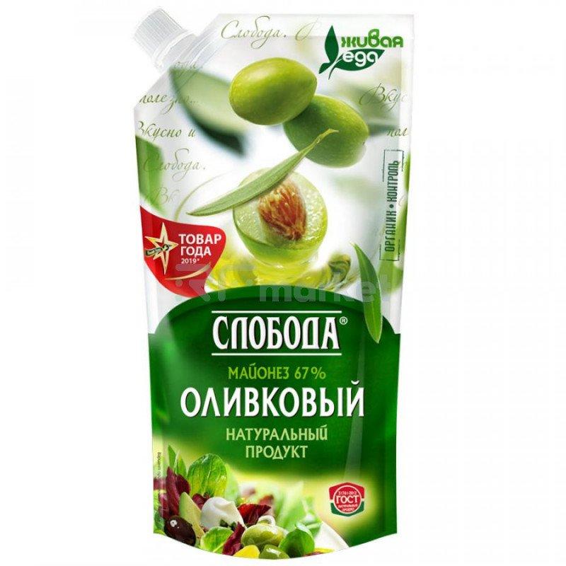 Майонез Слобода Оливковый 67% 230мл