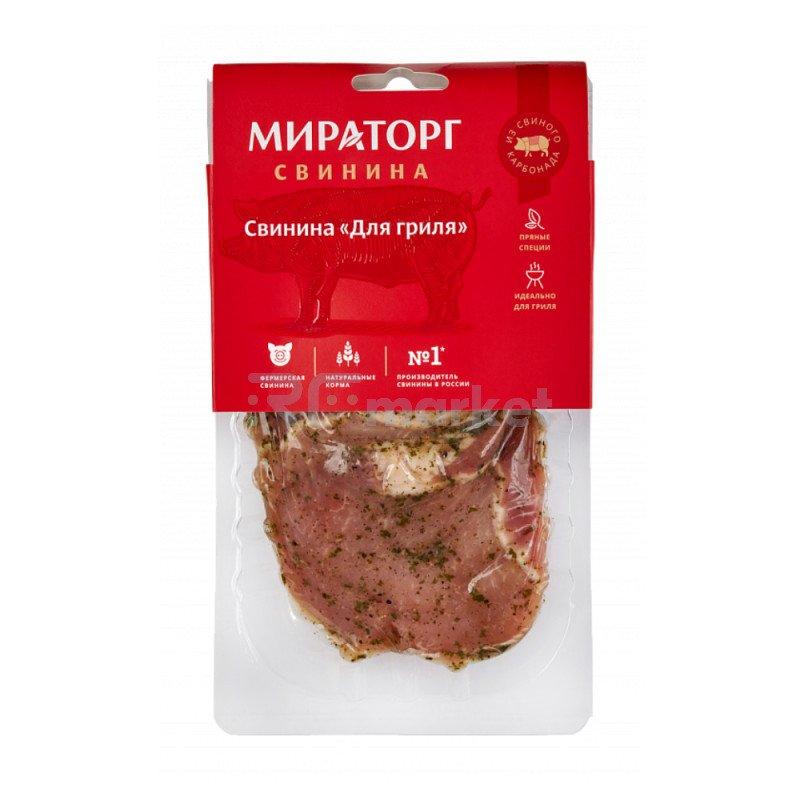 Стейк «Свинина для гриля» охлаждённый 400 г, Мираторг