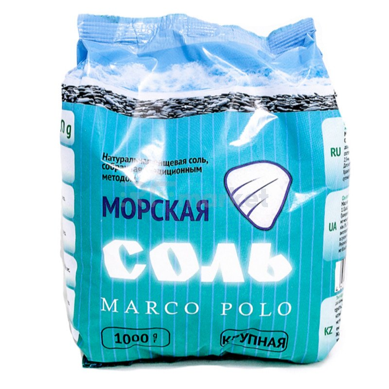 """Соль морская, крупная """"Marco Polo"""", 1000 г"""