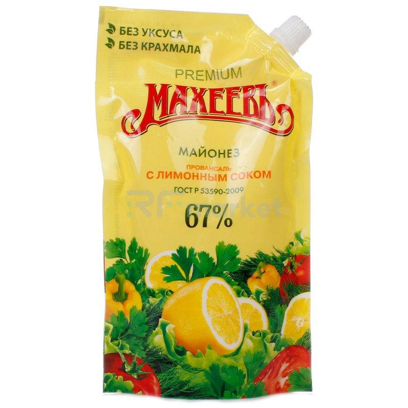 "Майонез ""Махеев"" с соком лимона  67%, 190гр"