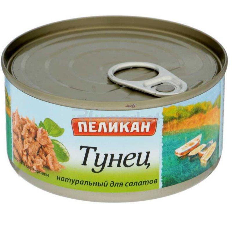 """Тунец  для салатов в собственном """"Пеликан"""", 185гр"""