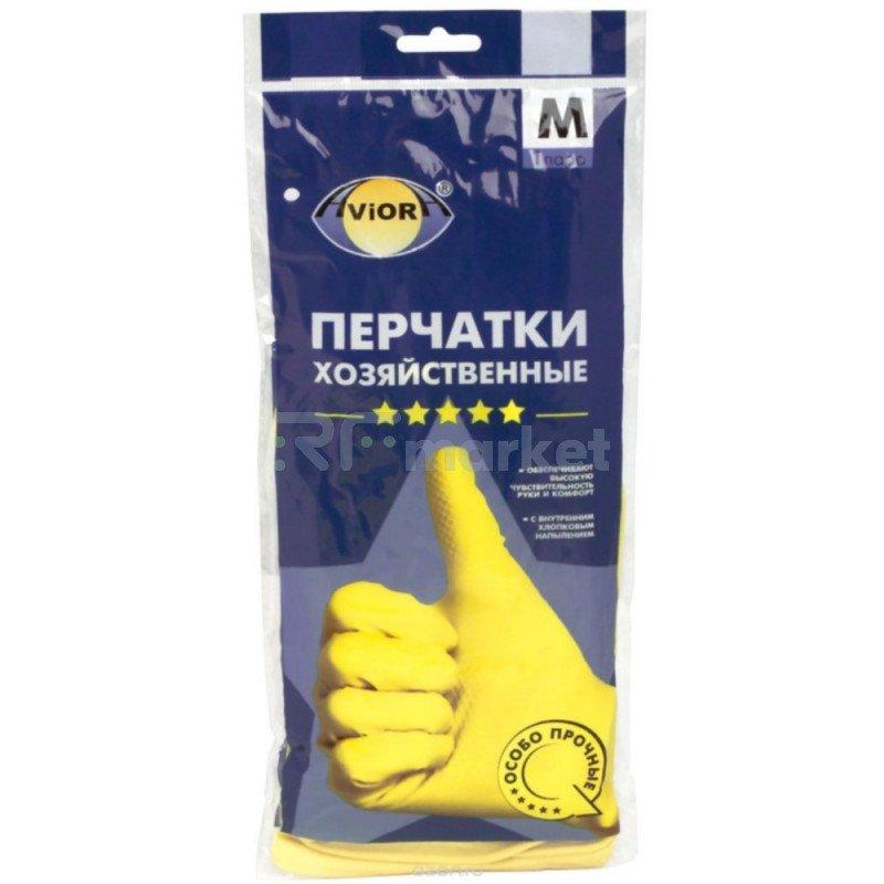 """Перчатки хозяйственные """"Aviora"""", резиновые, 5 звезд, размер (M)"""