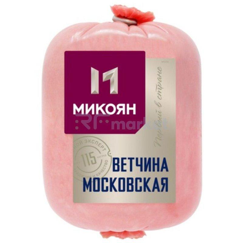 Ветчина «Микоян» Московская, 400 г