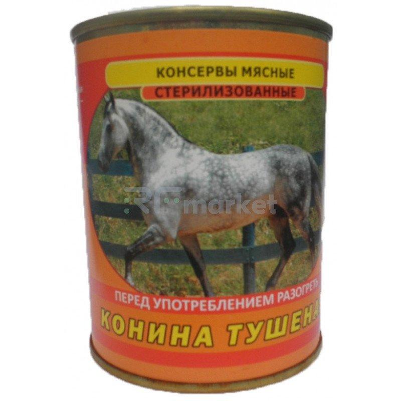 "Конина тушеная ""Калинковичский мясокомбинат"", 340 гр."