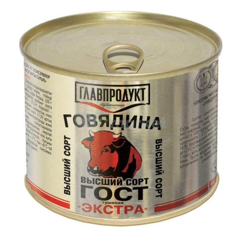 "Говядина тушеная Экстра ""ГлавПродукт"", 525гр."