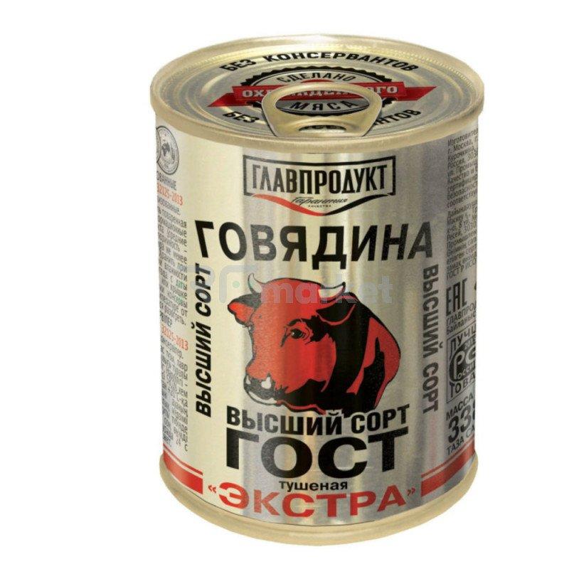 "Говядина тушеная Экстра ""ГлавПродукт"", 338 гр."