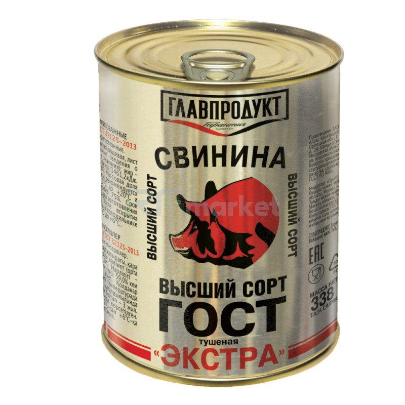 """Свинина тушеная Экстра """"ГлавПродукт"""", 338 гр."""