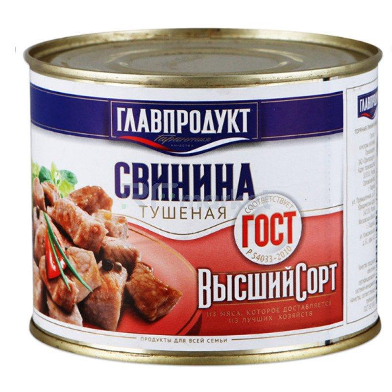 "Свинина тушеная ""ГлавПродукт"", 525 гр."