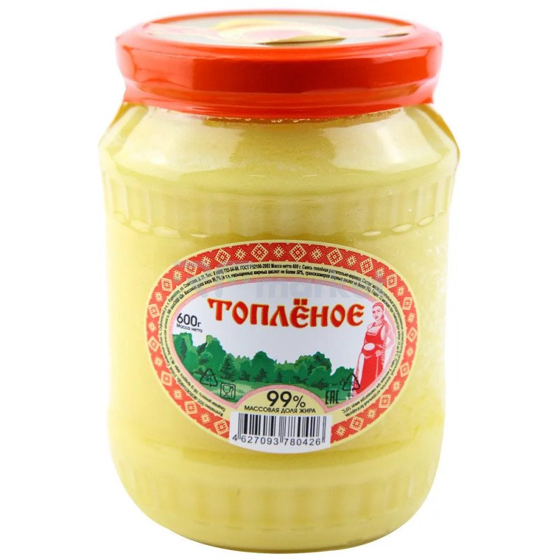 Масло топленое  «Смоленское», 600гр