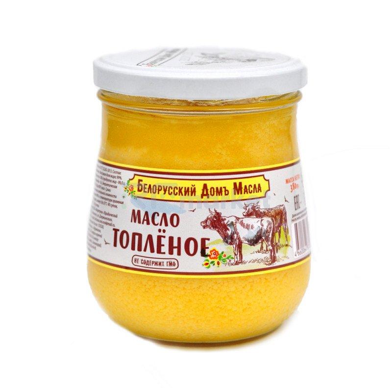 Масло топленое «Белорусский дом масла » 99 %.  380гр