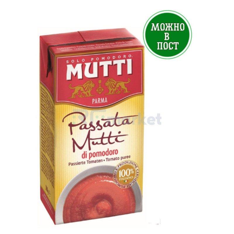 "Томаты протертые ""Mutti"", 500 гр"