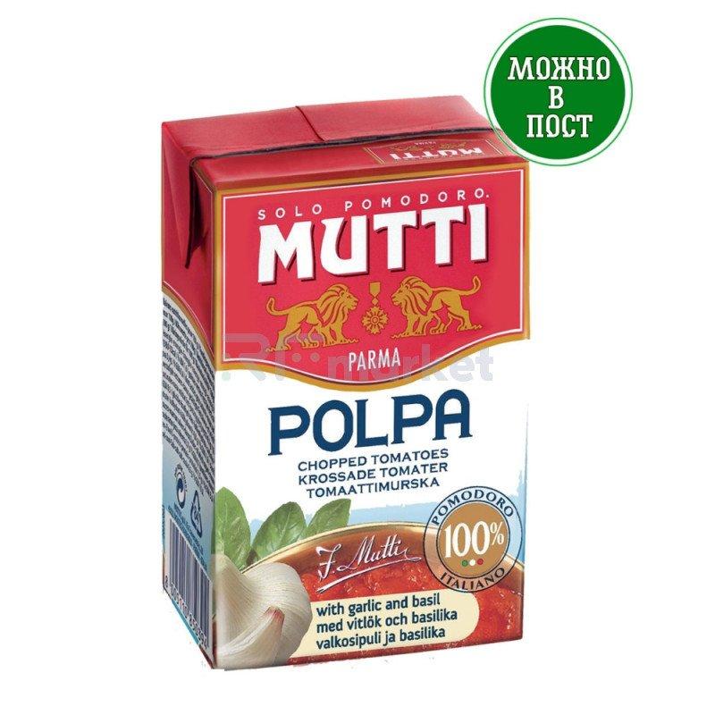 """Томаты нарезанные кубиками с чесноком и базиликом """"Mutti"""", 390гр"""