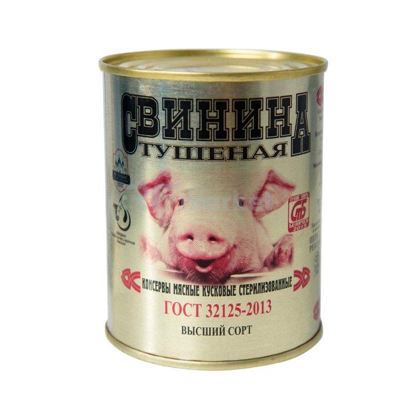 """Свинина тушеная """"Калинковичский мясокомбинат"""", 338 гр"""