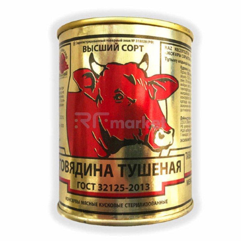 """Говядина тушеная ГОСТ """"Береза"""", 338 гр."""